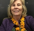 Kathy Seibel class of '67