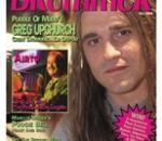 Greg Upchurch