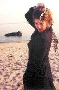 Heather Hyland, class of 1986