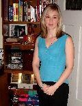 Audrey Tippett (Watts), class of 1996
