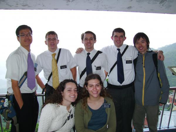 Davis High School Classmates