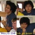Holim Han, class of 2004